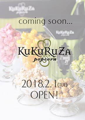 coming-soon_0201